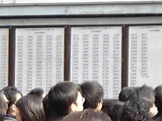 発表 合格 慶応 大学